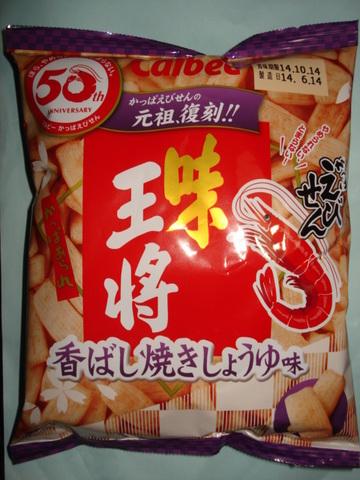 calbee-kobashi-shoyu1.jpg