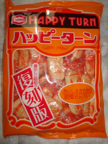 kamedaseika-happyturn.jpg