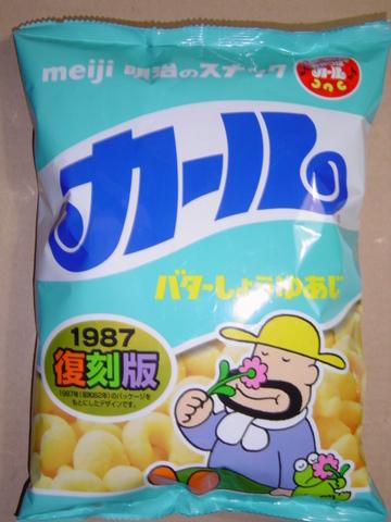 meiji-carl-batter-shoyu1.jpg